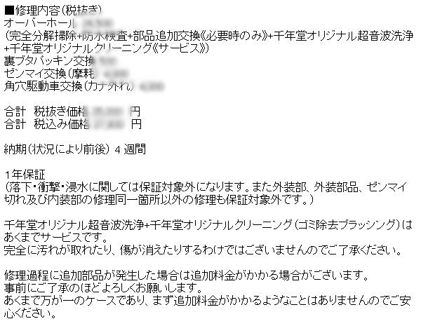 キャプチャmitumori2w,m
