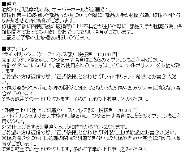 キャプチャmitumori3